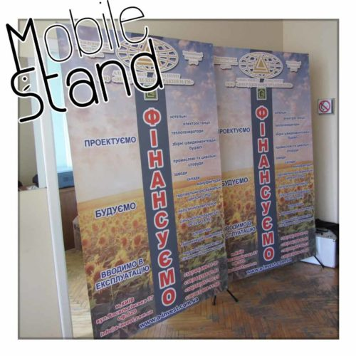 Стойка банер с отверстиями для фотографирования фото 271-393