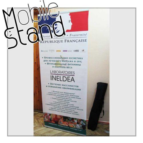 Стойка банер с отверстиями для фотографирования фото 271-718